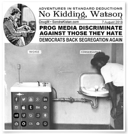 watson-fountains-prog-segregation.jpg