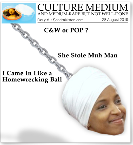 culture-omar-homewrecking-ball.jpg
